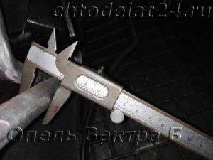 Диаметр трубки радиатора отопителя салона Опель Вектра Б Что делать24
