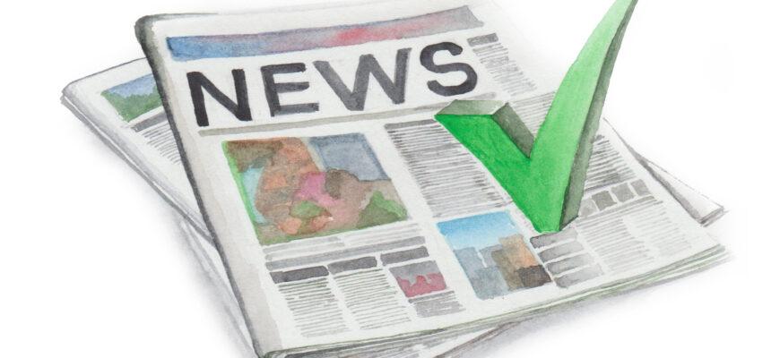 Добавить новость - Что делать 24