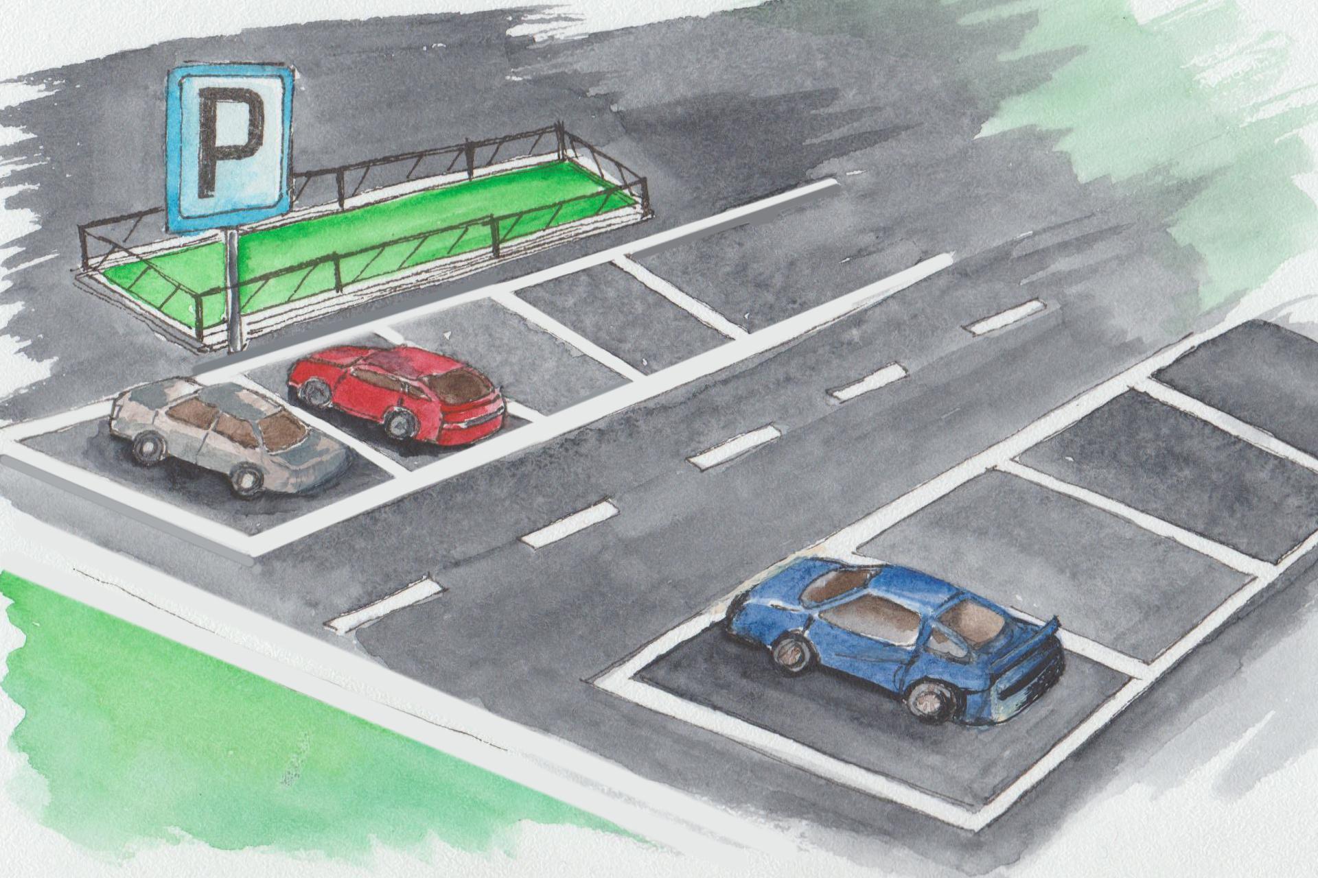 Если есть парковка