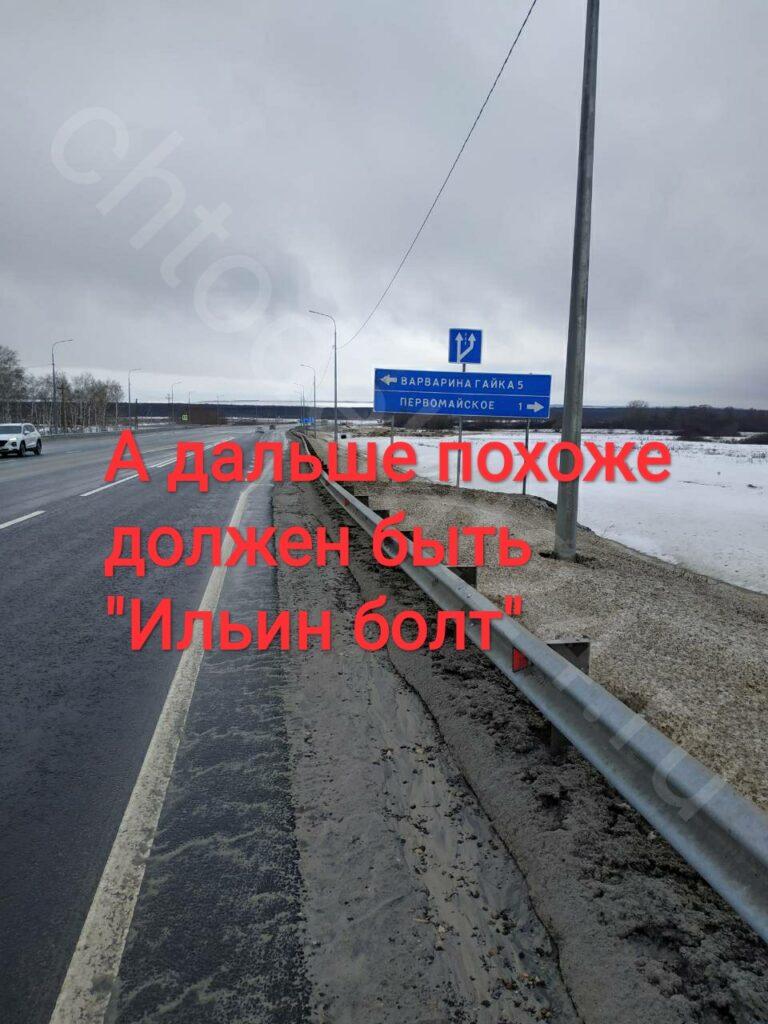 """Населенный пункт со смешным названием """"Варварина гайка"""""""